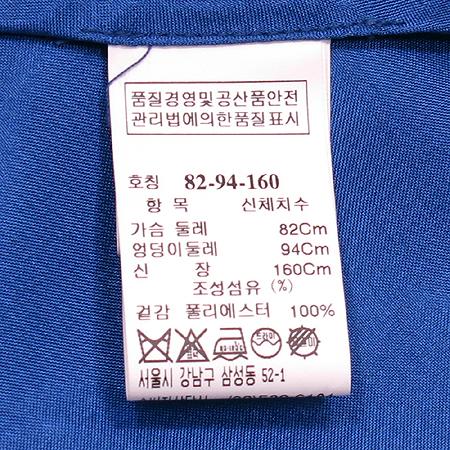 Mine(마인) 민소매 원피스(허리띠/이너 SET / 배색: 실크 100)