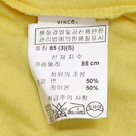 VINCE(빈스) 라운드넥 반팔 티