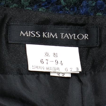Miss kim Taylor(미스 김 테일러) 모직 스커트