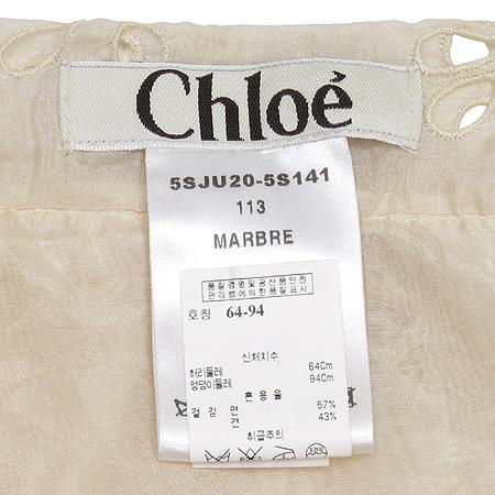 Chloe(��ο�) ��ũȥ�� �ָ� ��ĿƮ