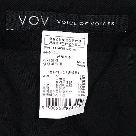 VOV(보브) 숏 스커트 이미지4 - 고이비토 중고명품