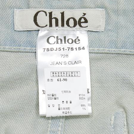 Chloe(��ο�) û ��ĿƮ