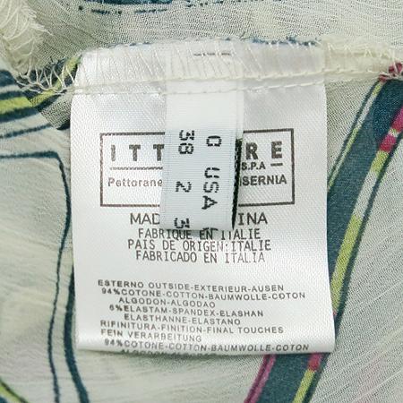 MARNI(마르니) 반팔 브라우스