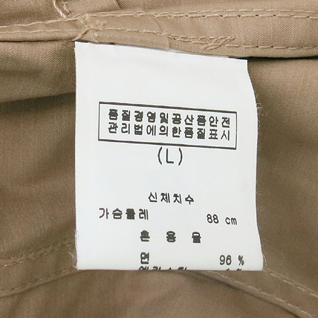 Calvin Klein(캘빈클라인) 금장버튼 자켓 [대구반월당본점]