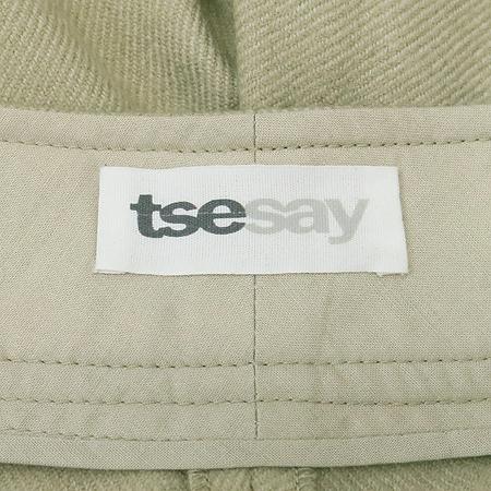 TSE(Ƽ������) Tse say ij�ù̾� ȥ�� �ݹ���