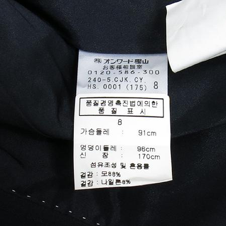 Icb(아이씨비) 스트라이프 자켓