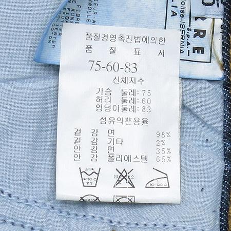D&G(돌체&가바나) 데님 스커트