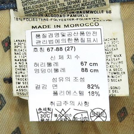 DIESEL(디젤) 페인팅워싱 데님 스커트