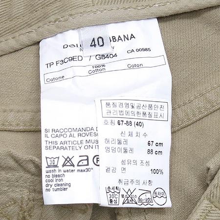 DOLCE & GABBANA(돌체&가바나) 롤업 데님 반바지 [강남본점] 이미지4 - 고이비토 중고명품