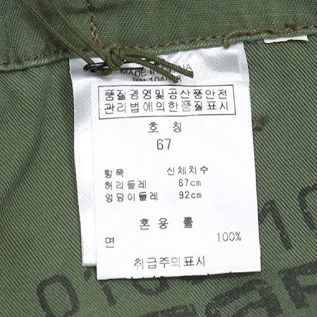 G-STAR ORIGINALS RAW (지스타 오리지널 라우) 7부 바지