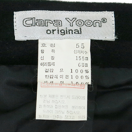 CLARA YOON(클라라윤) 스커트 이미지4 - 고이비토 중고명품