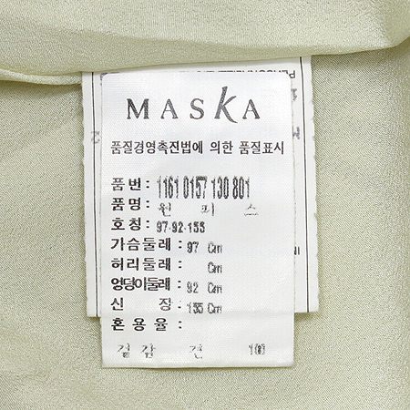 Maska 실크 원피스(Made in Italy)
