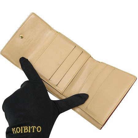 Louis Vuitton(루이비통) M92983 모노그램 멀티 컬러 포르트 모네 반지갑