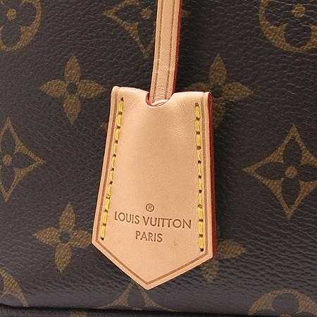 Louis Vuitton(���̺���) M40613 ���� ĵ���� ���� ��Ŷ PM ��Ʈ��