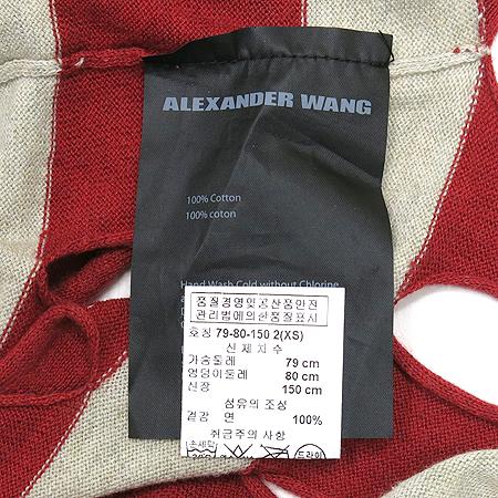 ALEXANDER WANG(알렉산더 왕) 스트라이프 민소매 니트 티 [인천점]