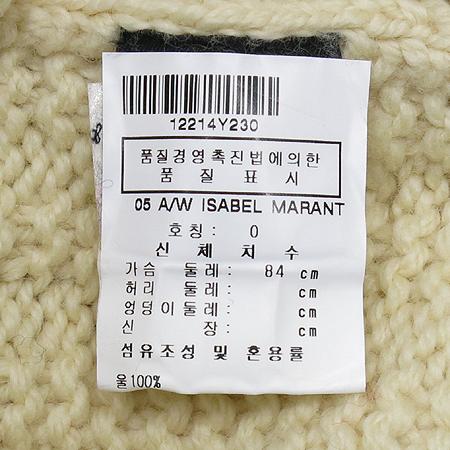 ISABEL MARANT(이자벨마랑) V넥 숏 니트 [동대문점]