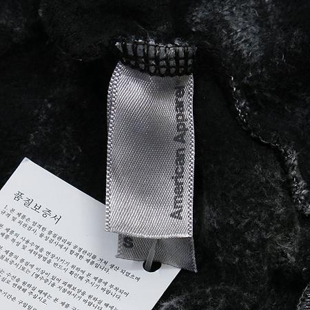 American Apparel(아메리칸 어페럴) 후드 집업 가디건 [강남본점] 이미지5 - 고이비토 중고명품