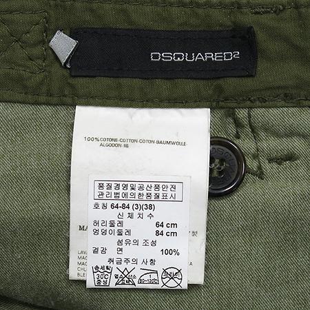 DSQUARED2(디스퀘어드2) 카고 반바지 [동대문점]