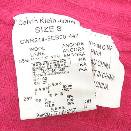 Calvin Klein(캘빈클라인) 앙고라혼방 v넥 니트 이미지4 - 고이비토 중고명품