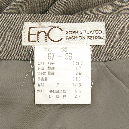 ENC(이엔씨) 울 바지
