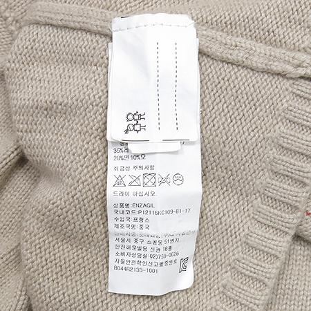 DPam(드팜) 아동용 가디건 [강남본점] 이미지5 - 고이비토 중고명품