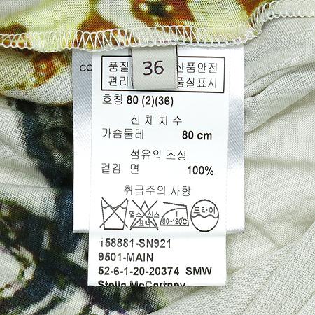 STELLA McCARTNEY(스텔라 매카트니)  체인 프린팅 반팔 티 이미지4 - 고이비토 중고명품