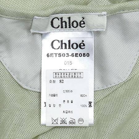 Chloe(끌로에) 나시