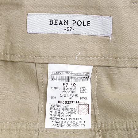 Bean Pole(빈폴) 스커트 라인 반바지 이미지4 - 고이비토 중고명품