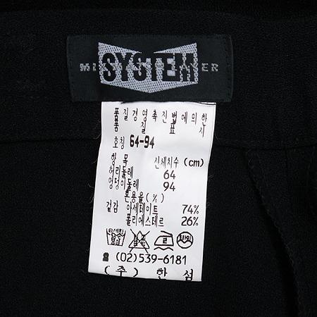 System(시스템) 스커트