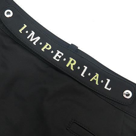 Imperial(임페리얼) 랩 스커트