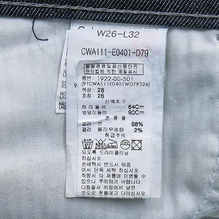Calvin Klein(캘빈클라인) 청바지 이미지4 - 고이비토 중고명품