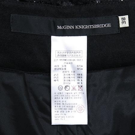 McGINN KNGHTSBRIDGE(매긴나잇브리지) 비즈 장식 스커트 이미지4 - 고이비토 중고명품