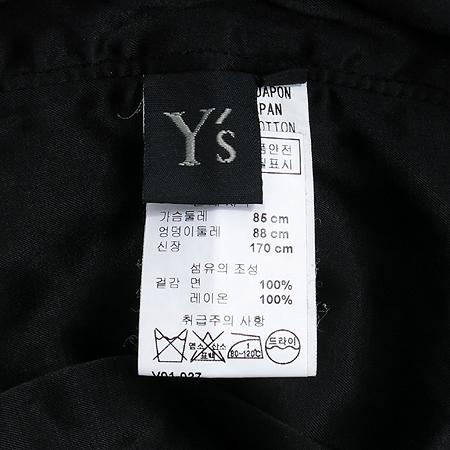 YOHJI YAMAMOTO(요지 야마모토) 숏 조끼