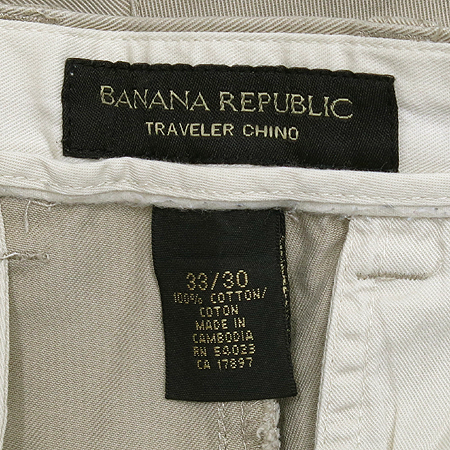 Banana Republic(바나나리퍼블릭) 면바지 이미지4 - 고이비토 중고명품