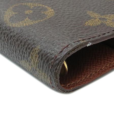 Louis Vuitton(루이비통) R20005 모노그램 캔버스 스몰링 아젠다 다이어리 이미지5 - 고이비토 중고명품