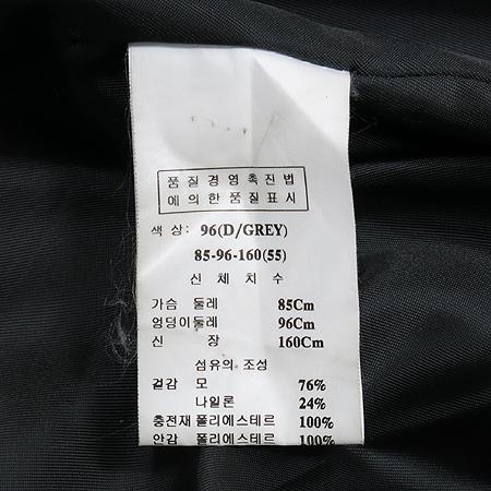 O'2nd(오즈세컨) 코트