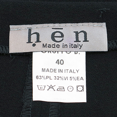 HEN 스커트(MADE IN ITALY)