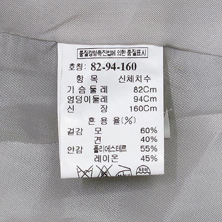 Mine(마인) 실크 혼방 자켓