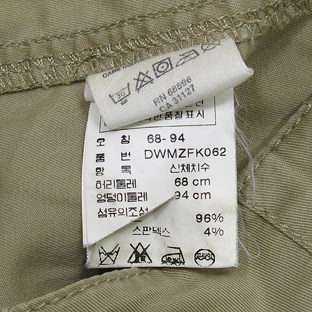 DKNY(도나카란) 스커트 [강남본점] 이미지4 - 고이비토 중고명품