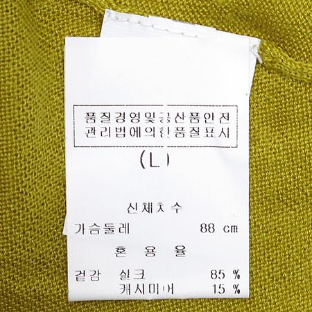 Calvin Klein(캘빈클라인) 실크 캐시미어 혼방 나시 니트 [동대문점] 이미지4 - 고이비토 중고명품