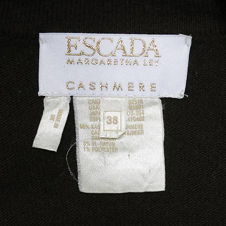 Escada(에스까다) 캐시미어 혼방 니트 가디건 Set 이미지5 - 고이비토 중고명품