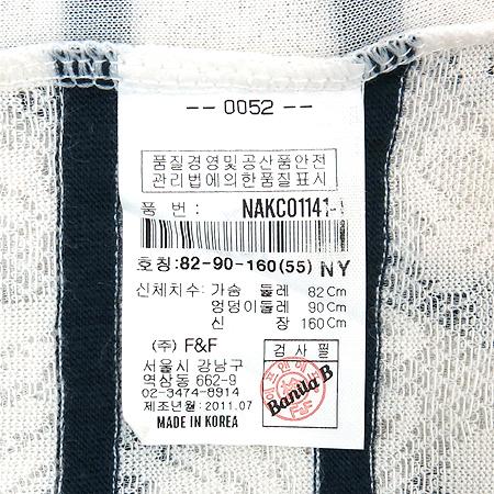 BANILA B(바닐라비) 스트라이프 집업 숏 가디건 이미지4 - 고이비토 중고명품