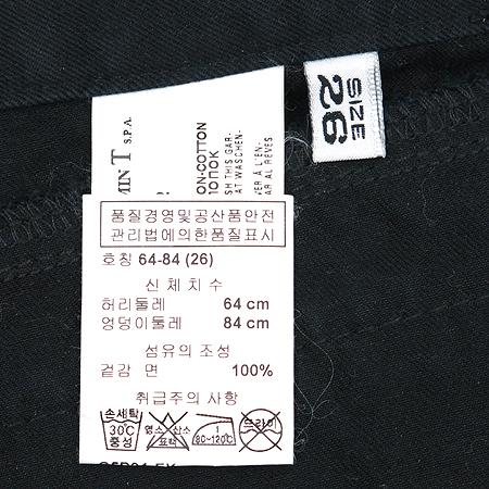 Armani Jeans(아르마니 진스) 면바지 [부산센텀본점] 이미지4 - 고이비토 중고명품