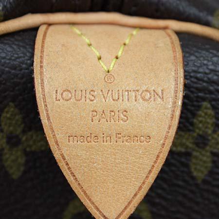Louis Vuitton(루이비통) M41524 모노그램 캔버스 스피디 35 토트백 [명동매장]