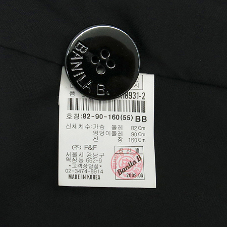 BANILA B(바닐라비) 자켓