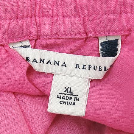Banana Republic(바나나리퍼블릭) 그라데이션 스커트 이미지4 - 고이비토 중고명품