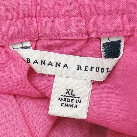 Banana Republic(바나나리퍼블릭) 그라데이션 스커트