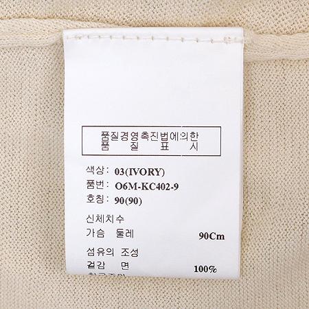Obzee(오브제) 레이스장식 반팔 가디건 (허리끈 set)