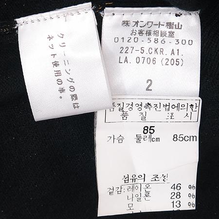 rosebullet(로즈블렛) 반팔 니트 가디건 [강남본점]