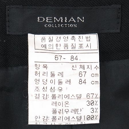 DEMIAN(데미안) 바지